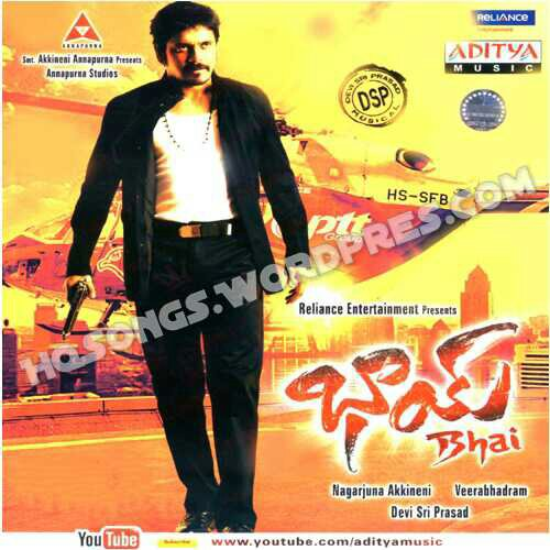 Bhai download: bhai telugu movie mp3 free download songs 2013.