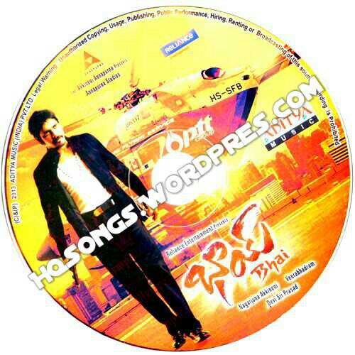 Bhai (2013) telugu movie free mp3 songs download telugu mp3.