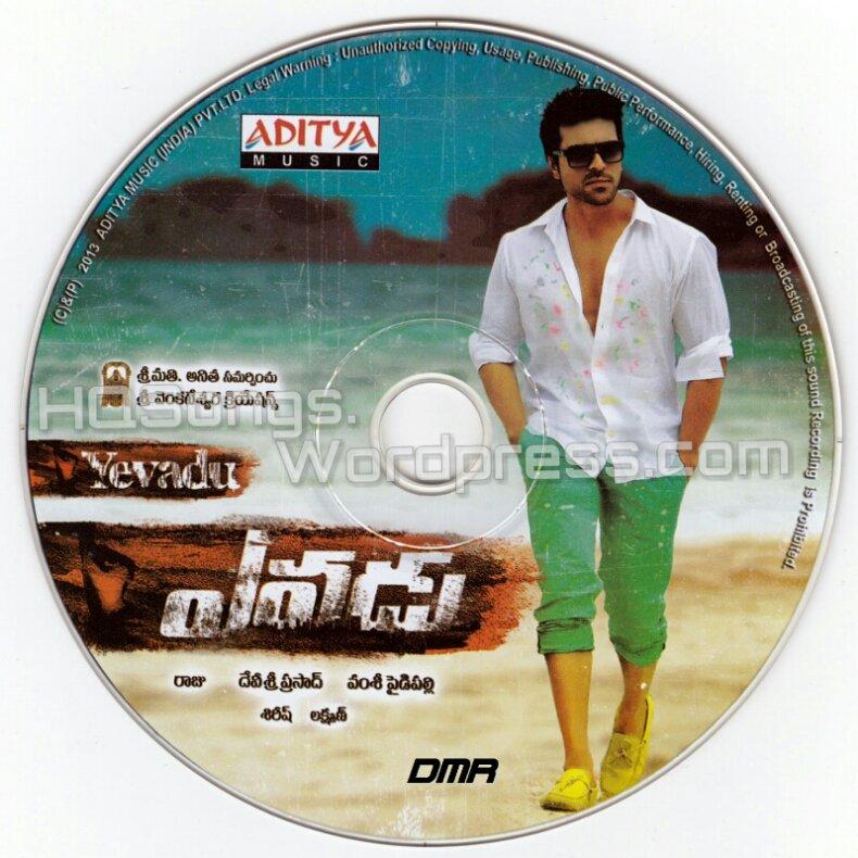 Yevadu mp3 songs free download doregama.